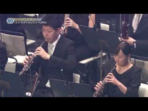 symphonic-gamers-orchestra---super-mario-world-/-super-mario-64-suite-(jagmo)
