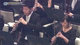 Symphonic Gamers Orchestra - Super Mario World / Super Mario...