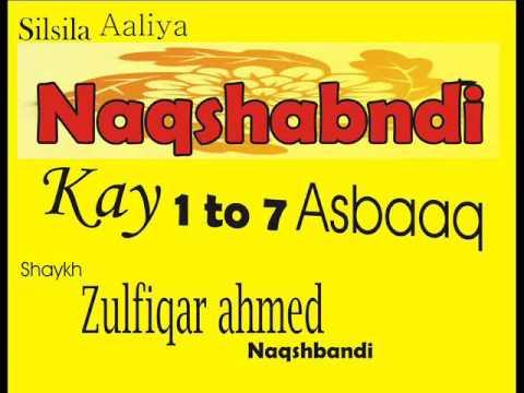 silsila aaliya naqshbandi kay 1  to 7 asbaaq  (part1)by shaykh zulfiqar ahmed naqshbndi