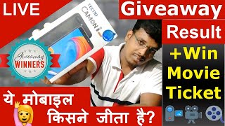 Giveaway Result of Techno Camon i Twin Smart Phone & Win Movie Ticket
