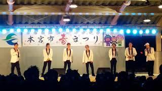 2018.4.14(土) 福島県本宮市の春まつりに出演のDA PUMPさん。ダンシング...