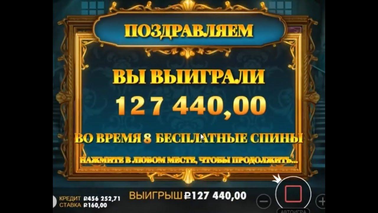 КАЗИНО НА ОТДАЧЕ. ЗАНОСЫ НЕДЕЛИ КАЗИНО Х1000. ИГРОВЫЕ АВТОМАТЫ BIG WIN!