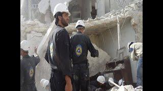 """""""Белые каски"""" замышляют новую химическую атаку в провинции Деръа"""