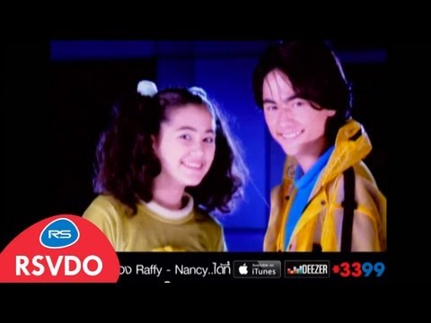 UFO : Raffy & Nancy ราฟฟี่ & แนนซี่ | Official MV