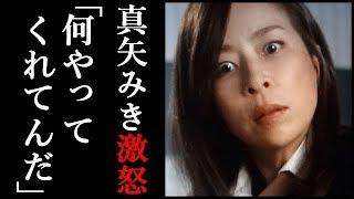 チャンネル登録をお願い致します。◇ ↓↓↓↓↓ http://www.youtube.com/chan...