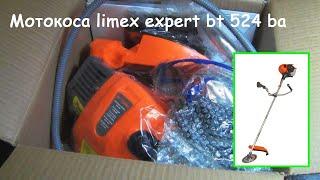 Мотокоса limex expert bt 524 ba #деломастерабоится
