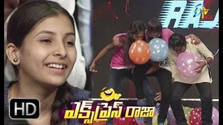 Express Raja | Funny Bite 2 | 20th April 2018 | ETV Plus