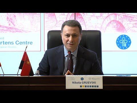 Говор Никола Груевски 16 12 2017