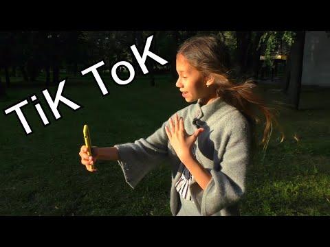 Я  СНИМАЮ  ВИДЕО в TikTok    ✔️ на  IPhone XS