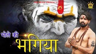 BHOLE KI BHANGYA (D J song  Full video) GABBI GUJJAR , D K THAKUR , NEHA SHARMA