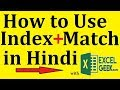 Gambar cover How to use index match in hindi  Father of Vlookup  Best Explanation Ever  Excel Geek Bhanu