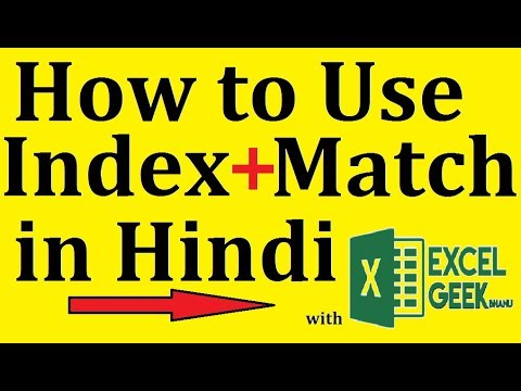 How to use index match in hindi || Excel Geek Bhanu