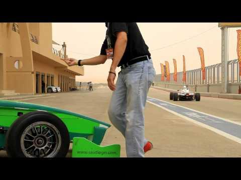 DB Security in Saudi Racing Festival 3  درع البلاد للحراسات الامنيه