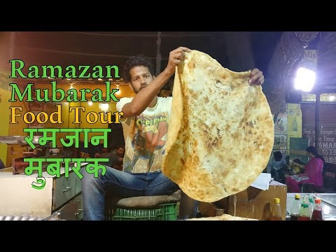 Ramzan Eid | Food Tour | रमजान मुबारक | Indian Food | Pune