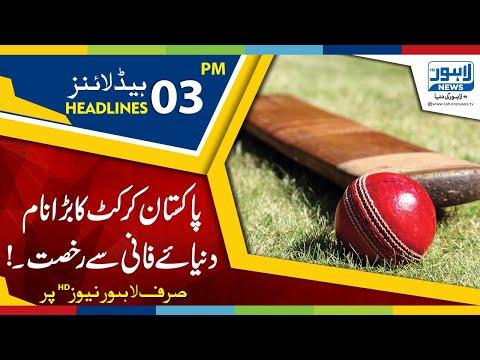 03 PM Headlines Lahore News HD – 13th December 2018