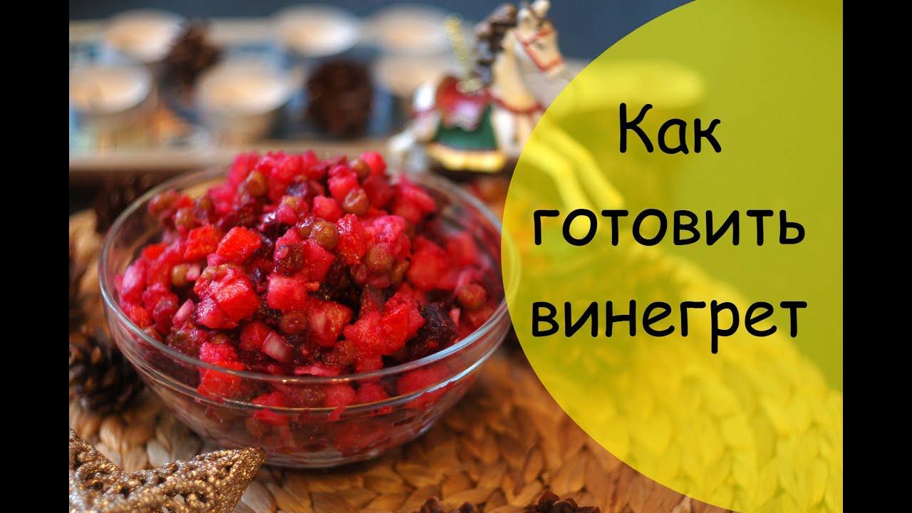 Салат овощи рецепт 87