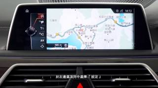 BMW 7 Series - Navigation System: Show Points of Interest on Map