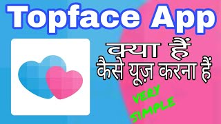 How to use Topface  App//Topface App//Topface//Dating Meeting Chat! screenshot 3