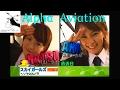 [CM] Alpha Aviation The movie#スカイガールズ PART3 ~ヘリでゴルフ~