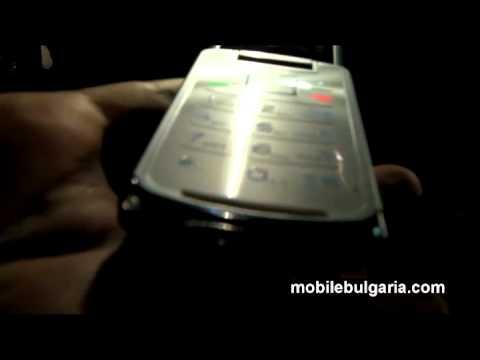 Motorola Gleam at MWC 2011