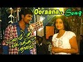 Manam Kothi Paravai songs | oorana oorukulla video song | D Imman songs | Sivakarthikeyan