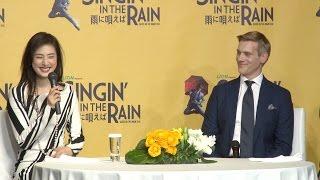 アダム・クーパー主演の舞台「SINGIN' IN THE RAIN ~雨に唄えば~」の...