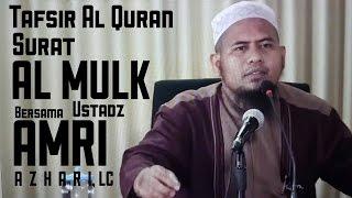 TAFSIR SURAT AL MULK_ USTADZ AMRI AZHARI, LC
