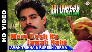 Mere Desh Ka Jawab Nahi Official Video | Jai Jawaan Jai Kisaan | Aman Trikha