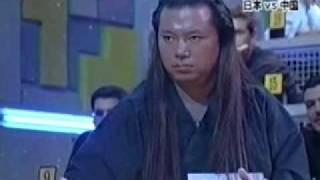 dragonball kamehameha martial arts match taichi chen psychic power tv magic