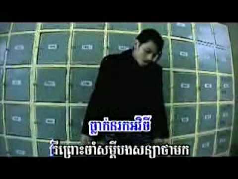 Bong KOsh Huey ( khmer karaoke sing a long )