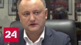 Новоизбранный президент Молдавии дал интервью