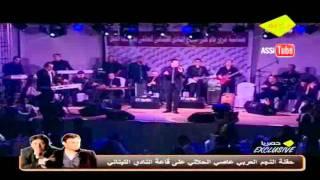 عاصي الحلاني - يا ناكر المعروف (بغداد) | (Assi El Hallani - Ya Naker el Marof (Baghdad