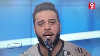 طارق بعلوش - Despacito/اخيرا قالها