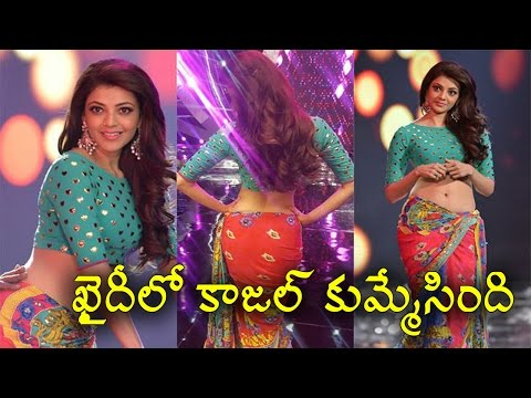 Kajal Aggarwal Stills Leaked From Khaidi...