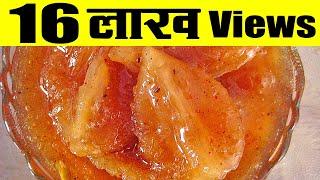 Lime Pickle Recipe In Hindi By Sonia Goyal - नींबू का अचार रेसिपी @ jaipurthepinkcity.com thumbnail
