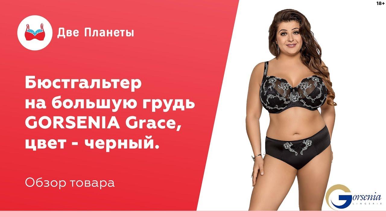 Белье Kris Line - купить в Москве по выгодной цене
