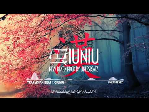 Asian Trap Beat Instrumental | QIUNIU X Prod By UNESS BEATZ 2018