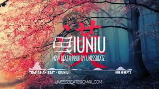 Asian Trap Beat Instrumental | QIUNIU X Prod By UNESS BEATZ 2015