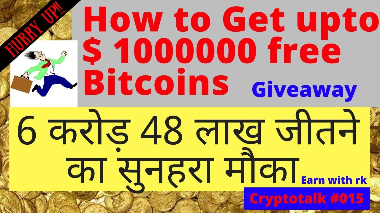 how to get dollars from bitcoin
