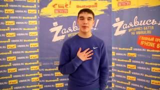 235. Кирилл Корепанов, 17(, 2015-02-06T07:35:33.000Z)