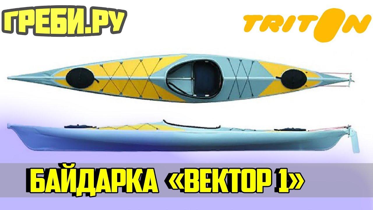 Надувной каяк Аккорд-1 - YouTube