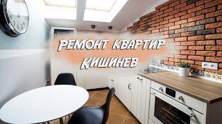 Ремонт квартир в Кишиневе, в Молдове, цены, доступные для всех.(Цены на стоительные работы в Кишиневе, доступны для всех. ремонт квартир в Кишинёве, ремонт квартир в Кишине..., 2014-07-08T17:20:09.000Z)