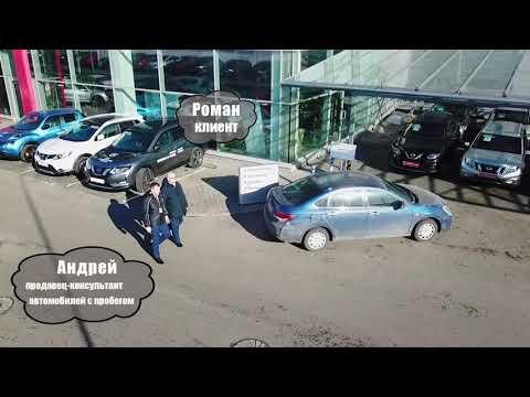 РОЛЬФ | Автомобили с пробегом