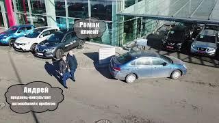 РОЛЬФ   Автомобили с пробегом