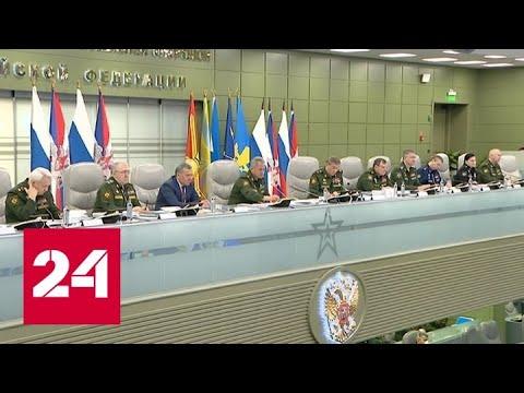 Шойгу: Вооруженные силы России готовы к борьбе с коронавирусом - Россия 24