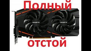 Видеокарта GIGABYTE Radeon RX 580 1340MHzGaming Mi араға 4 ай жұмыс майнинге жоқ және жылдамдық