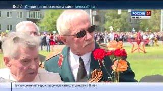 видео Как в Крыму отметят майские праздники [полная программа по городам]