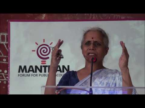 Manthan with Usha Ramanathan(#219) on Citizen and the Number