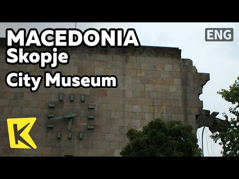 【K】Macedonia Travel-Skopje[마케도니아 여행-스코페]도시박물관, 지진의 흔적/City Museum/Earthquake/Station/Clock/Train