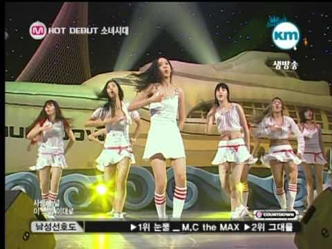 070816 SNSD DEBUT STAGE  Into the New World 소녀시대少女時代 M COUNT DOWN